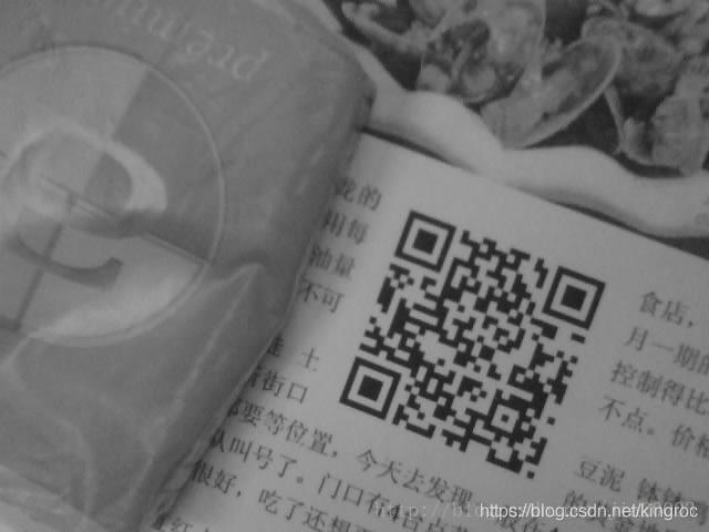 更强大的二维码识别工具zBar - kingroc的博客- CSDN博客