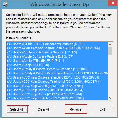 如何下载和使用Windows Installer Clean Up - GSON的博客- CSDN博客