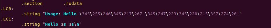 图3.3 hello.s字符串声明