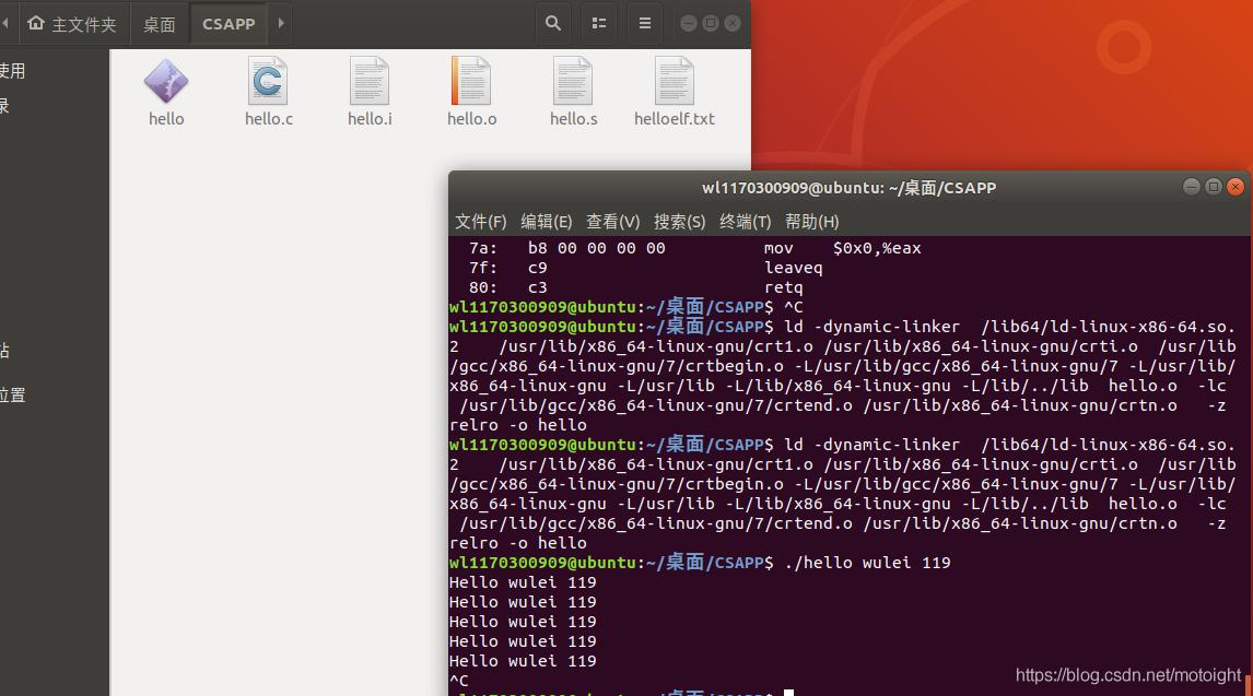 图 5.1.1  ld命令链接生成可执行文件hello