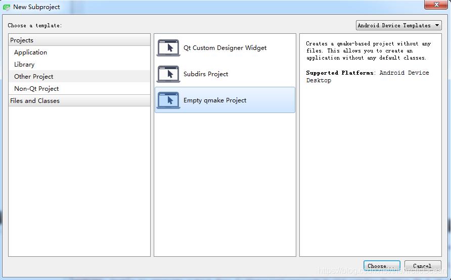 QT】Create subdirs project with qt creator - Oipapio