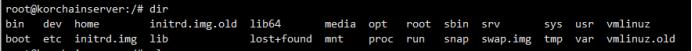 Ubuntu Server 18 系统文件结构