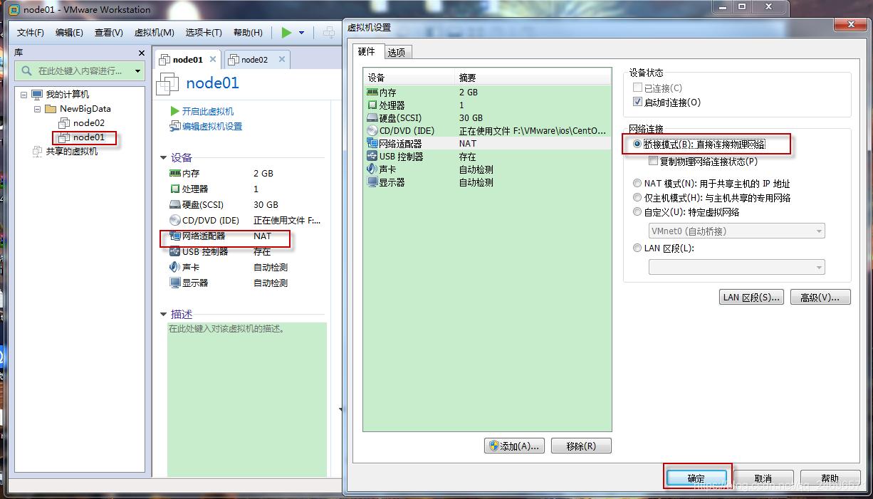 ![在这里插入图片描述](https://img-blog.csdnimg.cn/20181231174421144.png?x-oss-process=image/watermark,type_ZmFuZ3poZW5naGVpdGk,shadow_10,text_aHR0cHM6Ly9ibG9nLmNzZG4ubmV0L3FxXzI0Njk2NTcx,size_16,color_FFFFFF,t_70)