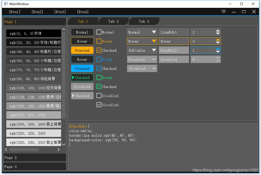 Qt樣式表(QSS)Demo:黑色扁平風格- IT閱讀