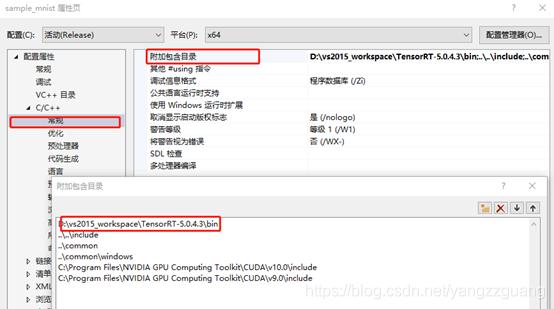 windows环境下安装TensorRT 5 0教程(win10) - yangzzguang的博客- CSDN博客