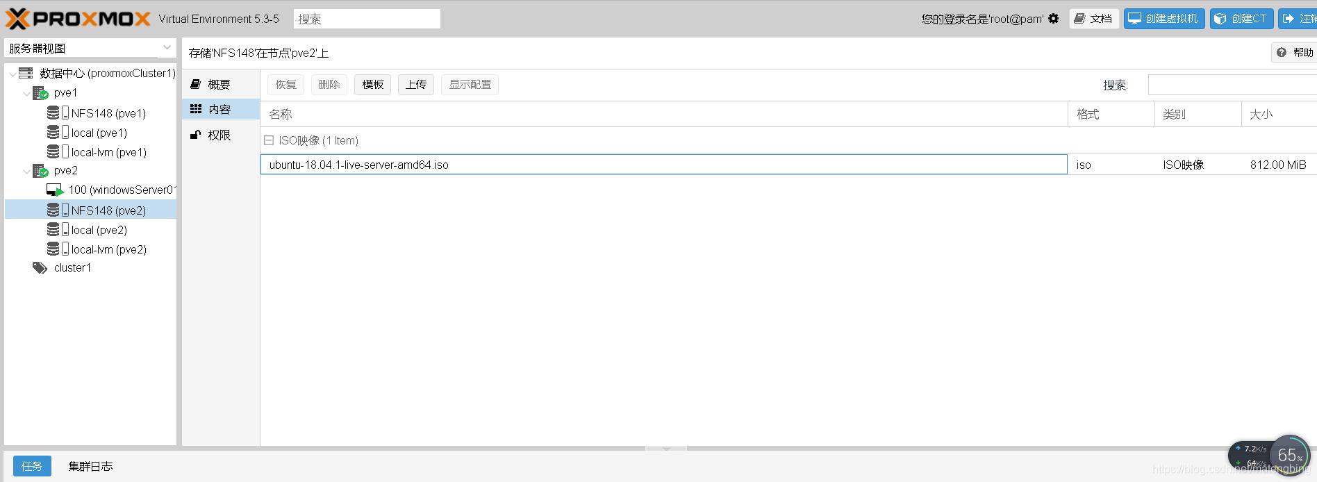 代替ESXI的虚拟机解决方案proxmox - mtb的博客- CSDN博客