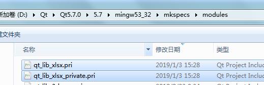 Qt 使用QtXlsx 操作Excel - 暖暖_的_纠结的博客- CSDN博客