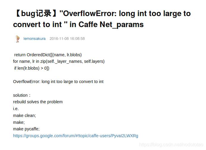 YOLOv3转换为caffe模型- nodototao的博客- CSDN博客