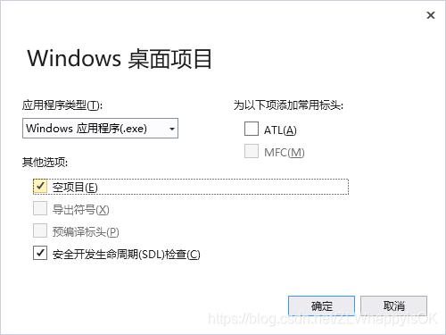 在Windows 10下配置DirectX11 + Visual Studio 2017开发环境