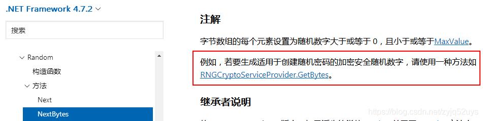 RNGCryptoServiceProvider