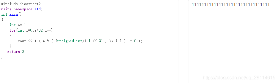 C语言有符号数与无符号数的理解
