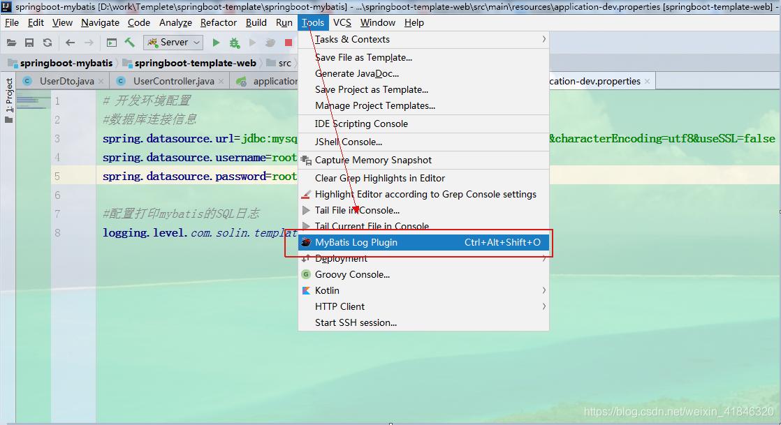 IntelliJ Idea 常用12款插件(提高开发效率),附优秀主题插件插图(4)