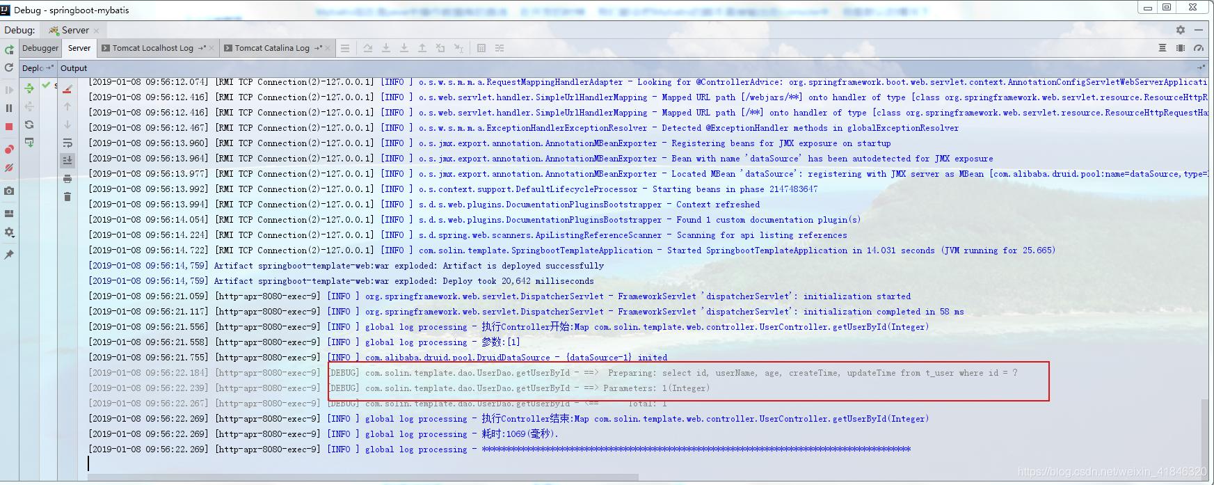 IntelliJ Idea 常用12款插件(提高开发效率),附优秀主题插件插图(3)