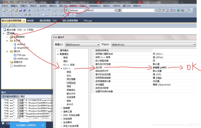 为什么c++生成的应用程序,在别的电脑打开提示丢失MSVCP.DLL