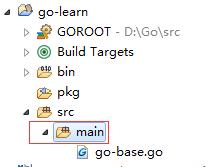 建立main包
