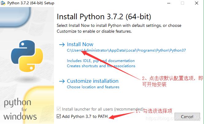 开始安装python