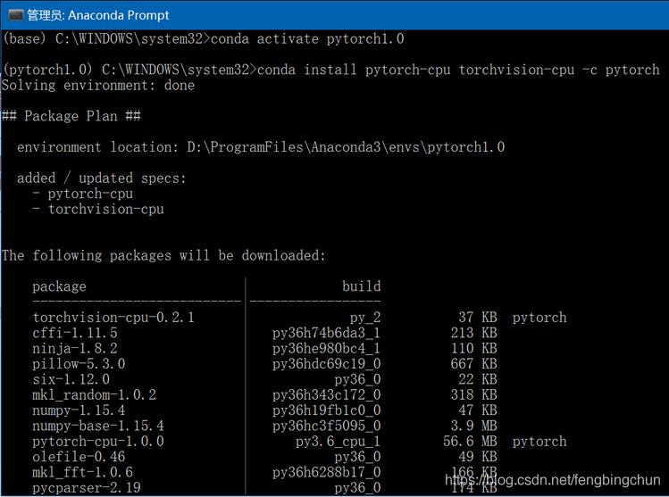 以安装PyTorch为例说明Anaconda在Windows/Linux上的使用- 网络资源是无限