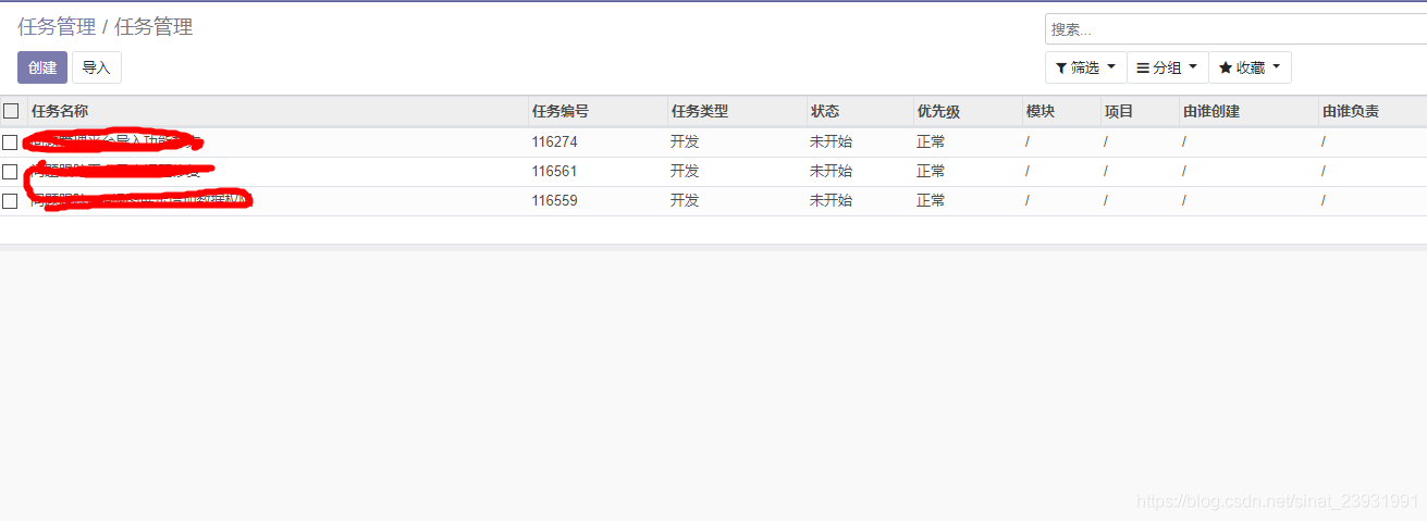 Odoo12结合python xlrd模块进行Excel文件导入- 林胖的专栏- CSDN博客