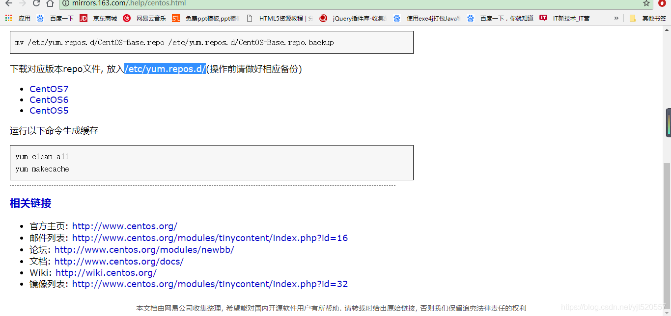 linux下载插件There are no enabled repos  Run