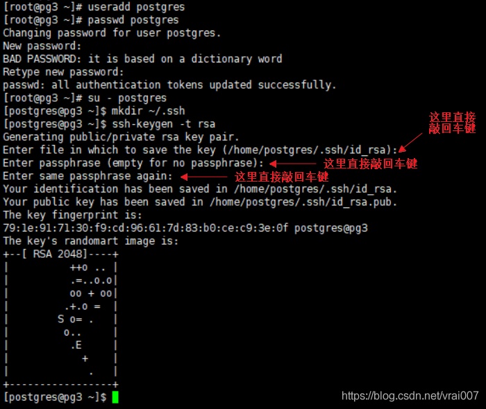 ssh-keygen -t rsa的命令截图