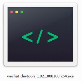 微信小程序框架制作