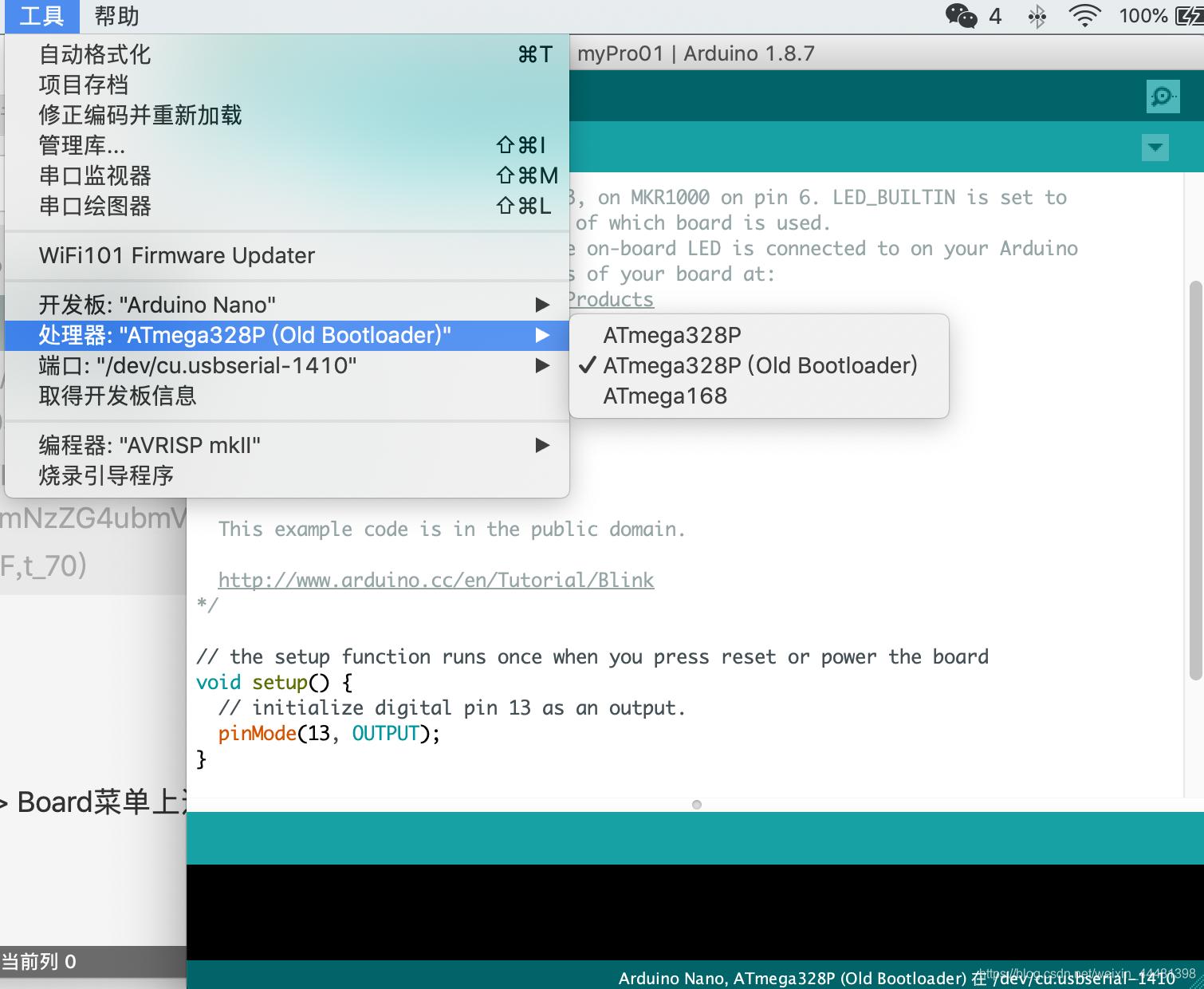 第一次使用Arduino Nano - caixf的博客- CSDN博客
