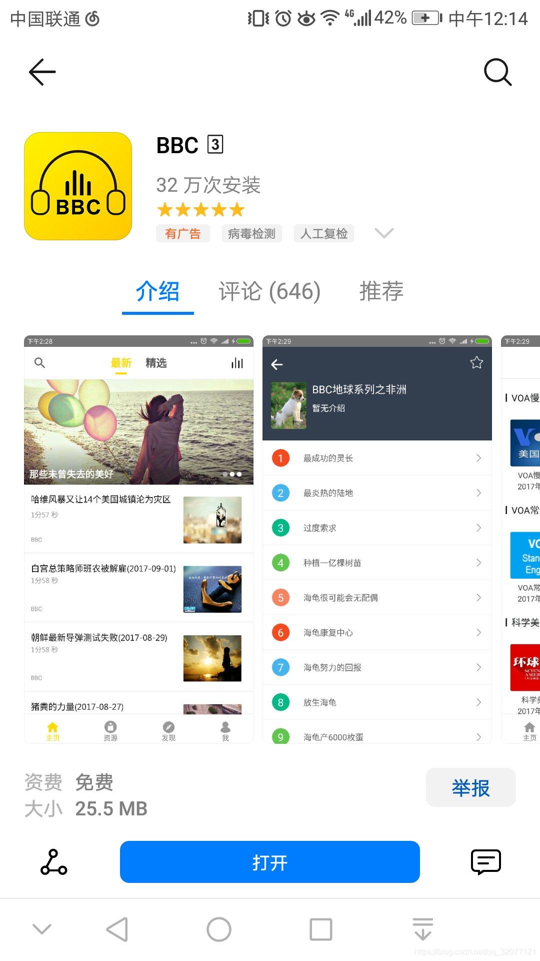韦伯字典网站_5个值得推荐的英语学习网站及1个英语学习App - Beyond Liang - CSDN博客
