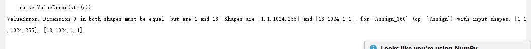 "1575e917d40fb 训练自己yoloV3模型时出现""ValueError  Dimension 0 in both shapes must be equal"