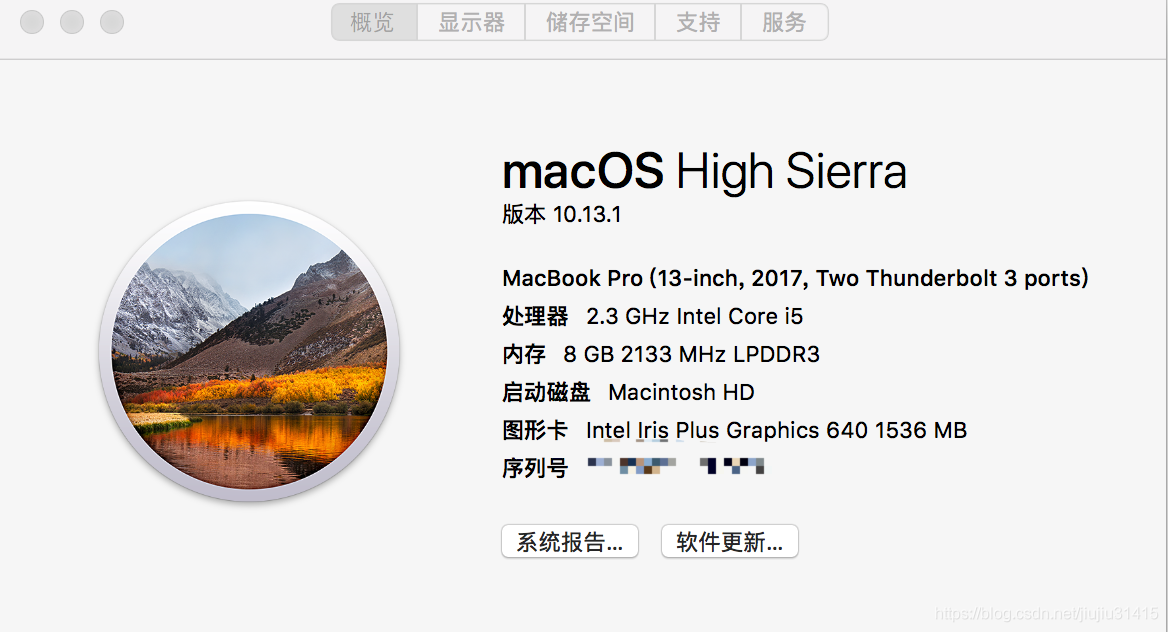 macOS版本10.13.1