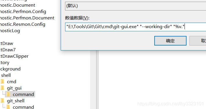 关于右键Git Bash Here不能使用问题- lhy3323101的博客- CSDN博客