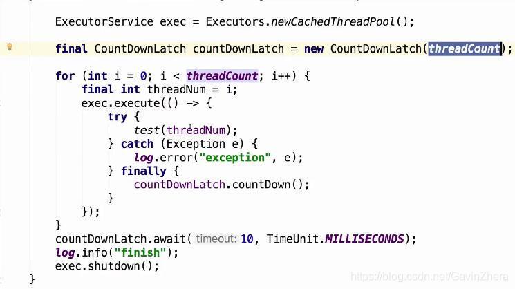 java高并发解决方案_java架构师插图(3)
