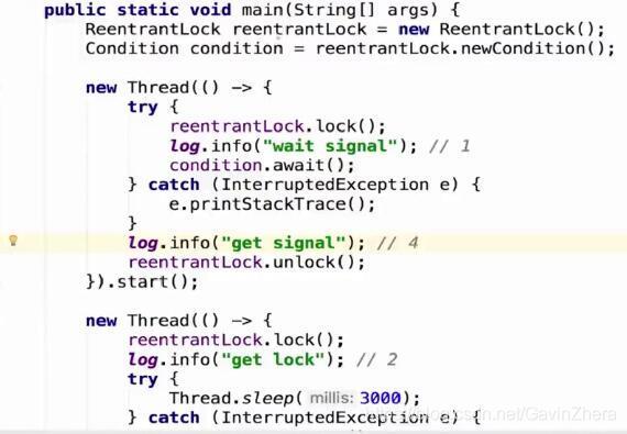 java高并发解决方案_java架构师插图(15)