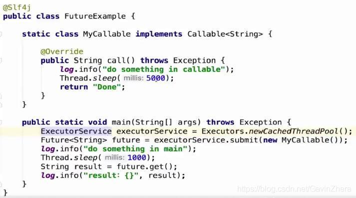 java高并发解决方案_java架构师插图(17)