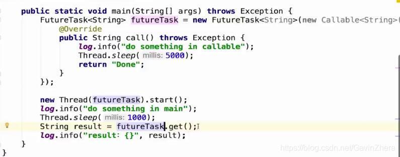 java高并发解决方案_java架构师插图(18)