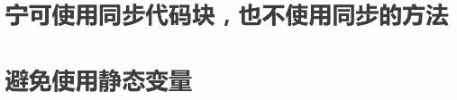 java高并发解决方案_java架构师插图(28)