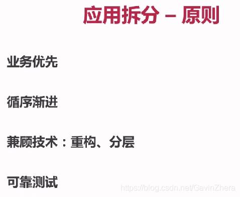java高并发解决方案_java架构师插图(46)
