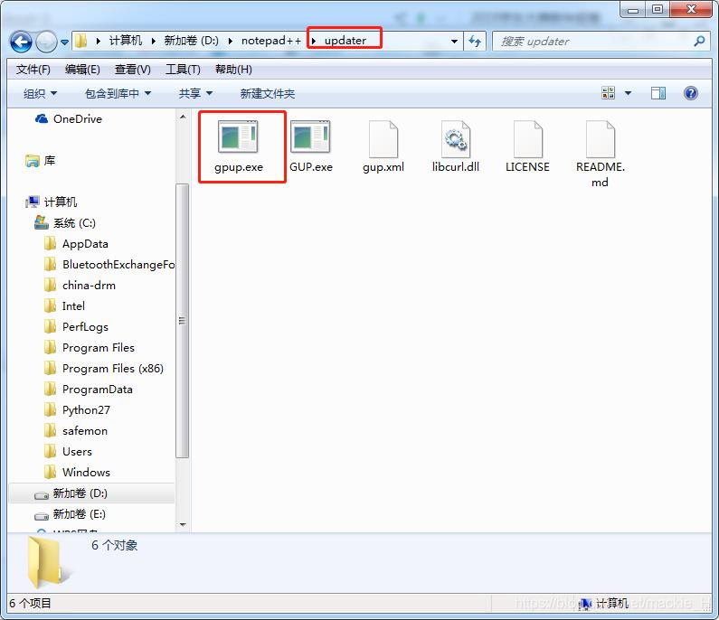 Notepad++ 7 6版本安装hexeditor最新详细版本(小白版