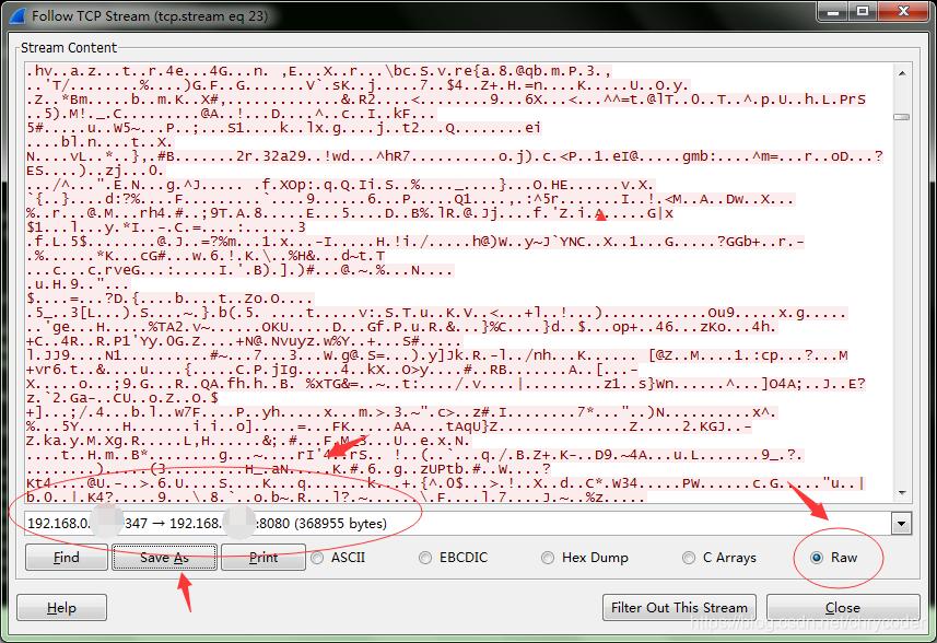 通过wireshark 抓包处理tcp流来还原文本文件以及gizp(tar gz