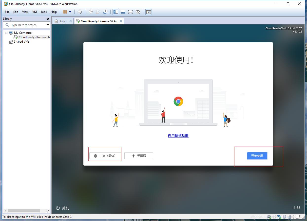 vmware 中安装chrome os操作系统- palmer_kai的博客- CSDN博客