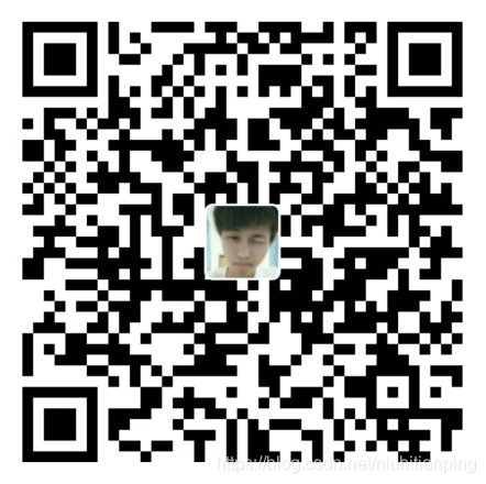 watermark,type_ZmFuZ3poZW5naGVpdGk,shadow_10,text_aHR0cHM6Ly9ibG9nLmNzZG4ubmV0L25pdWJpdGlhbnBpbmc=,size_16,color_FFFFFF,t_70