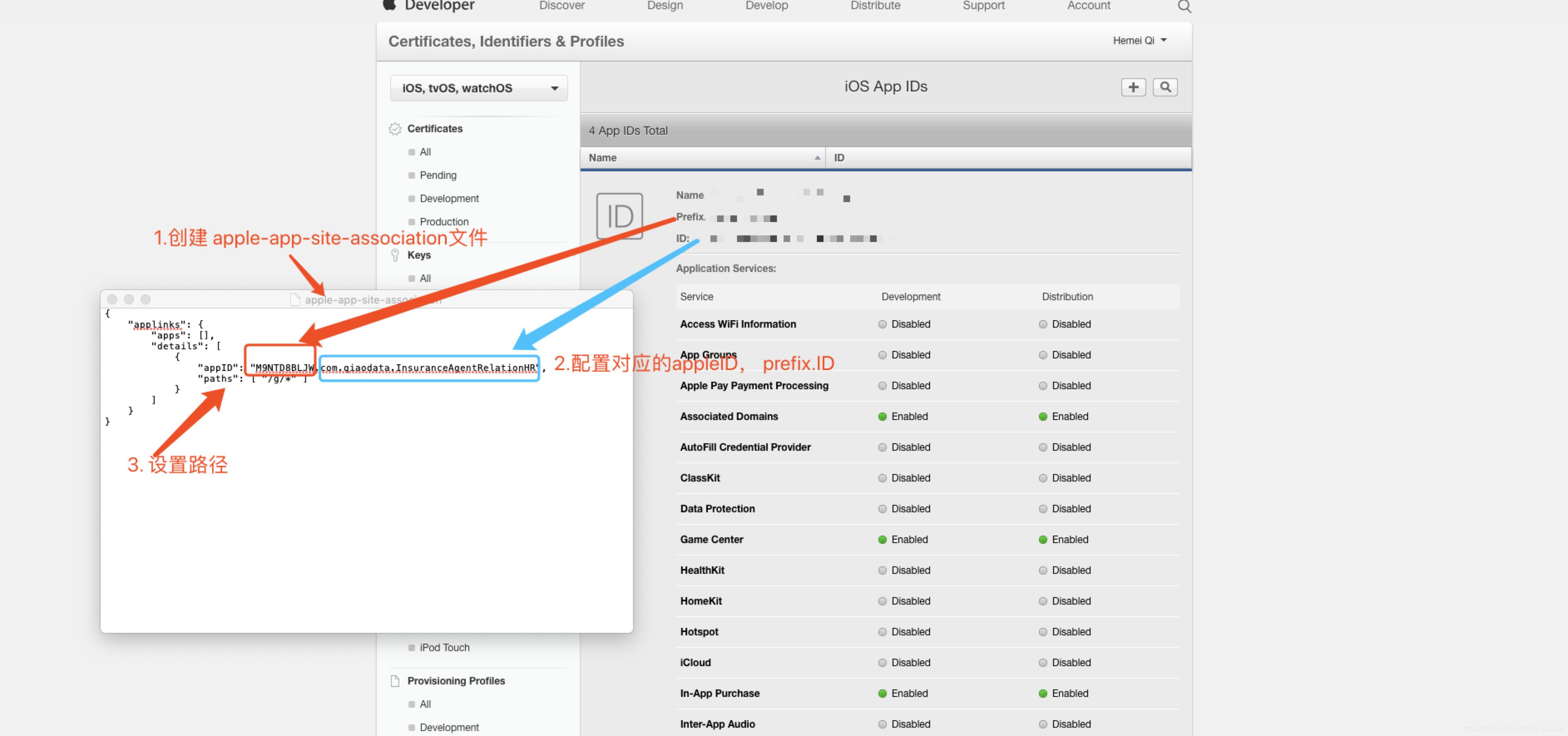配置apple-app-site-association文件