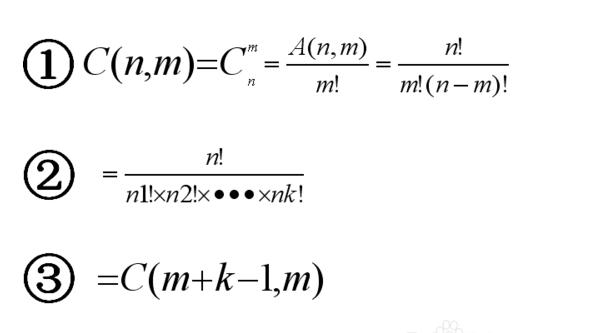 《二分和分治&数学基础(二) —— 跟WilliamYan一起学算法》