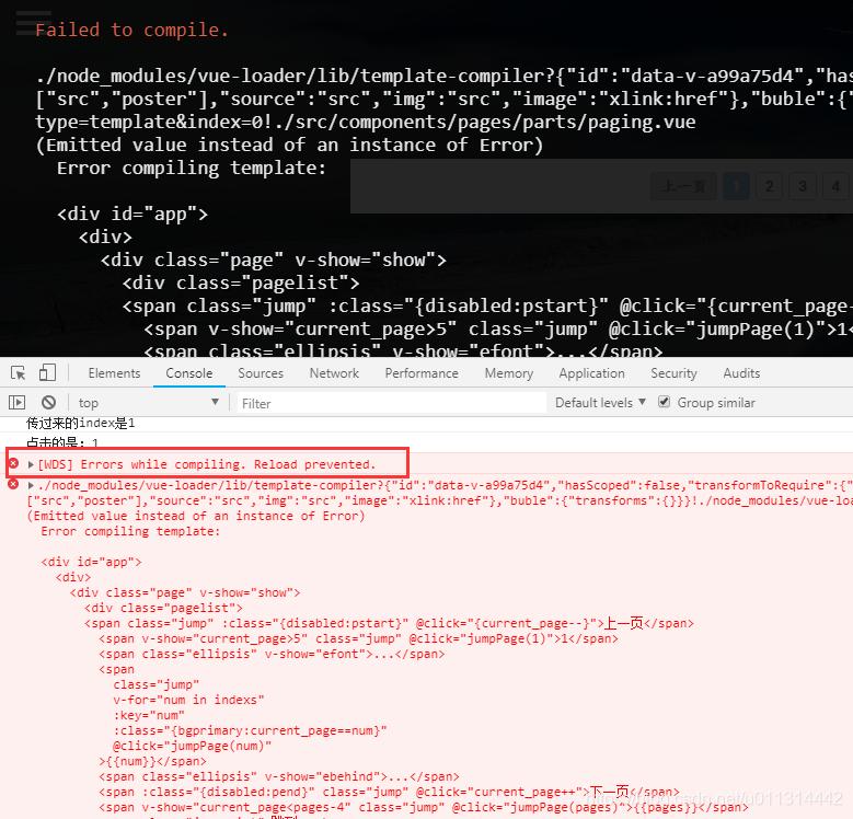 解决VUE:[WDS] Errors while compiling  Reload prevented   - invalid