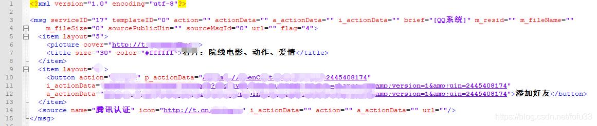 QQ跳转网页链接代码