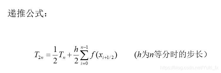 計算 3 連 複