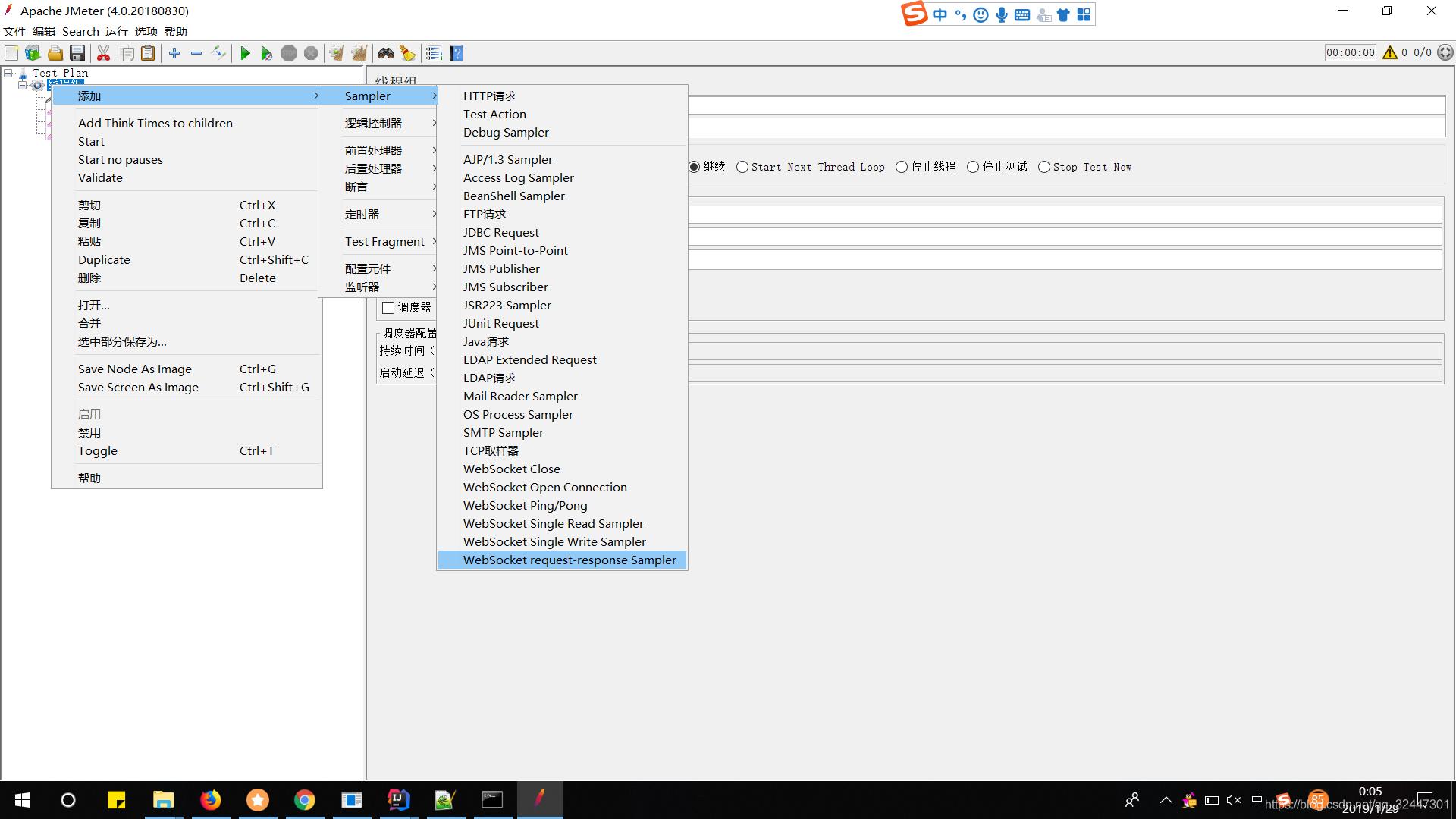 Jmeter对websocket压测- 点点的博客- CSDN博客