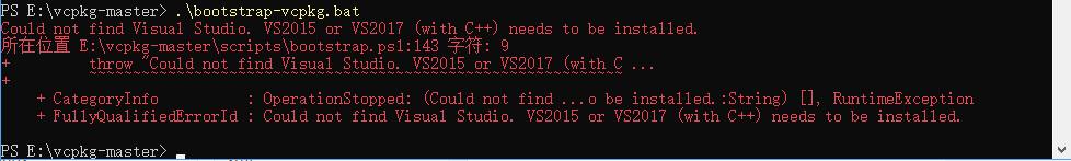 VS2013 C++ Rest SDK 环境配置方法- Lasuerte的博客- CSDN博客