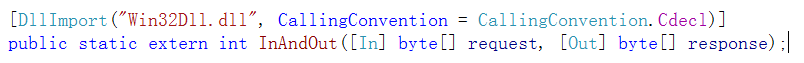 导入函数声明