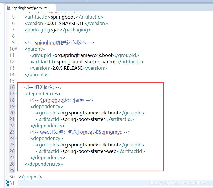 java开发之Springboot项目搭建(前端到数据库,超详细)插图(11)